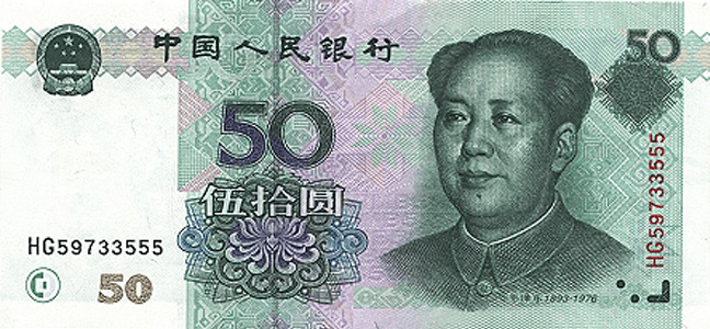 china-Currency-image
